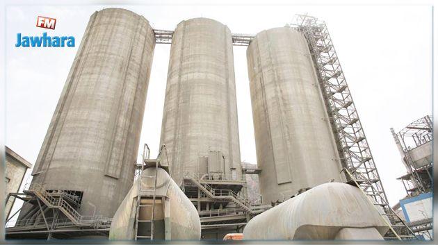 Carthage Cement approvisionne l'Europe en ciment certifié