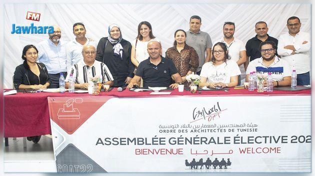 Composition du nouveau Conseil de l'Ordre des Architectes de Tunisie