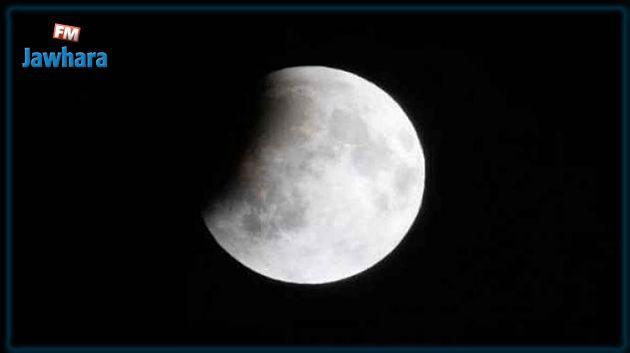 Dimanche : Éclipse lunaire par la pénombre