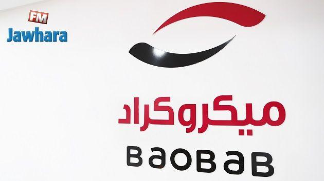 Baobab Tunisie : Inauguration de l'agence de Mahdia