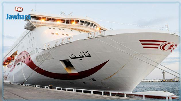 2000 passagers attendus demain à bord du navire Tanit de la CTN