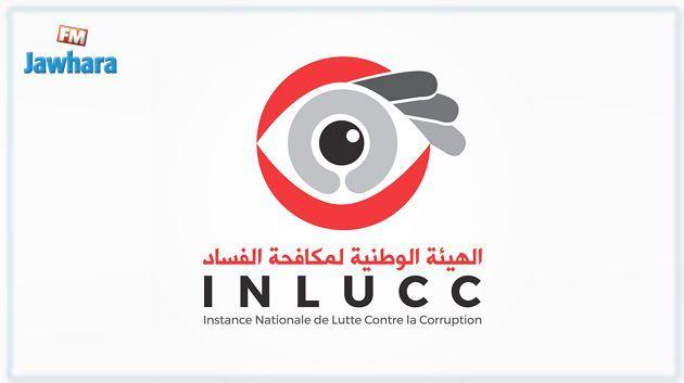INLUCC : 122 dossiers transférés devant la justice durant le premier semestre 2020