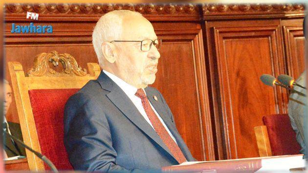 La motion de retrait de confiance à Rached Ghannouchi déposée auprès du bureau d'ordre de l'ARP