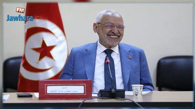 Rached Ghannouchi maintenu à la tête de l'ARP