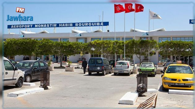 Aéroport de Monastir : Arrestation d'une ressortissante Française en possession de munitions