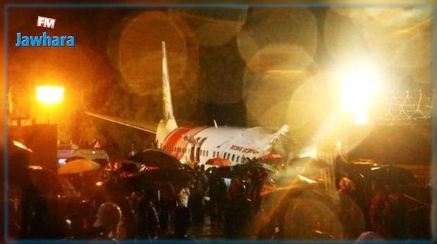 Inde : Au moins 17 morts et 15 blessés graves dans le crash d'un avion de ligne