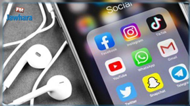 Les données personnelles de 235 millions de profils Instagram, TikTok et YouTube étaient accessibles en ligne