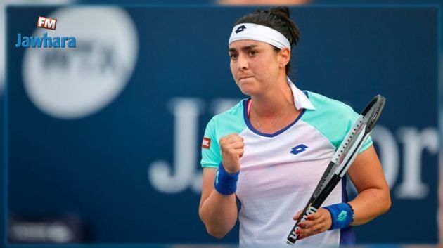 Tennis- Tournoi de Cincinnati : Ons Jabeur croque l'américaine Mchale et file en quarts de finale