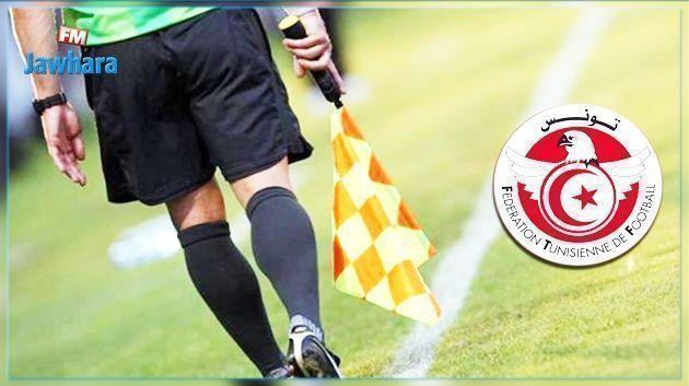 Ligue 1 - 23e journée : Désignation des arbitres