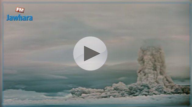 Russie : De nouvelles images de la plus grosse bombe nucléaire de l'histoire dévoilées