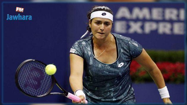 US Open : Ons Jabeur affronte la numéro 4 mondiale