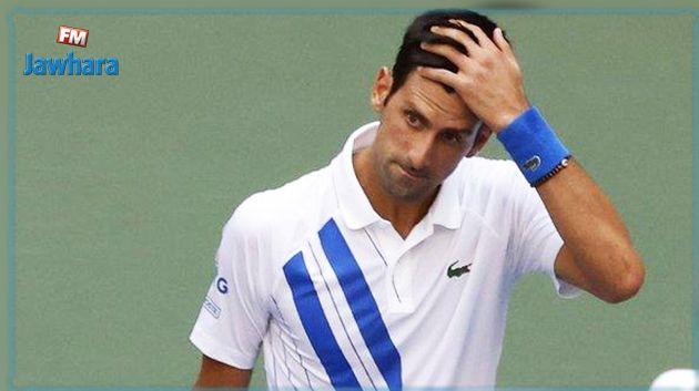 US Open : Novak Djokovic disqualifié après un geste d'humeur