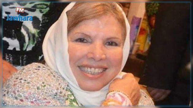 Décès de la célèbre chanteuse tunisienne Naama