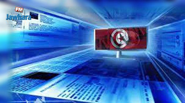 La Tunisie, classée 23 ème sur une trentaine de pays à la pointe du digital