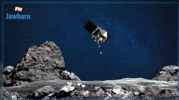 ESPACE - Osiris Rex et l'astéroïde Bennu : les images du premier contact