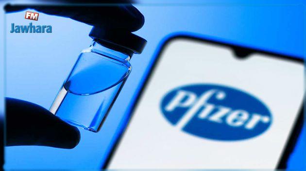 Covid-19 : Pfizer annonce que son candidat-vaccin est efficace à 90%