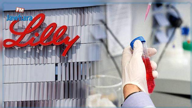 Covid-19 : La FDA autorise l'utilisation du traitement d'Eli Lilly dans certains cas