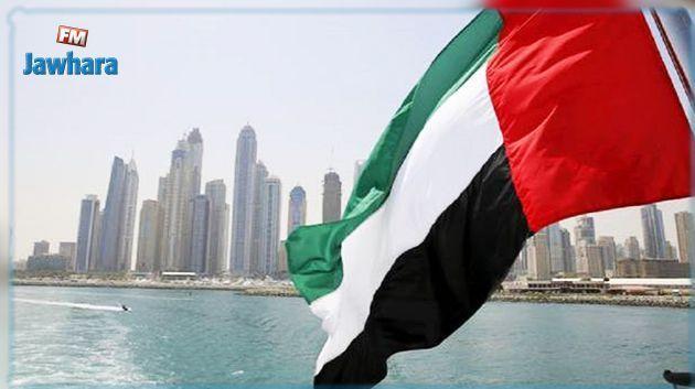 Les Emirats suspendent les nouveaux visas pour 13 pays dont la Tunisie