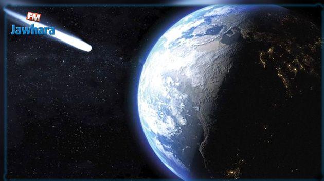 Un mystérieux objet céleste se dirige vers la Terre, la Nasa avance ses pistes