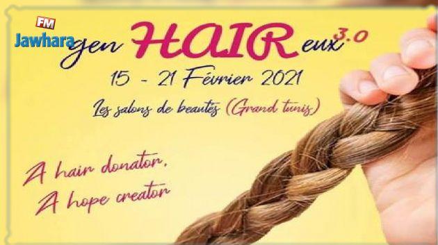 Action GenHairEux : Collecte de cheveux pour les enfants cancéreux