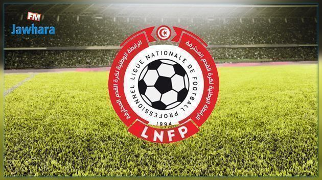 Stade Tunisien - US Monastir : L'arbitre Oussama Rezgallah officiera le match
