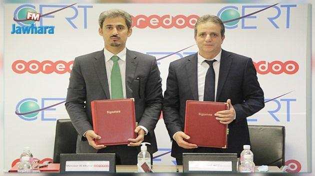 5G : Ooredoo signe un accord de partenariat avec le CERT