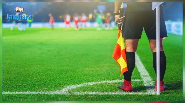 Ligue 1 - Première journée de la phase retour : Désignation des arbitres