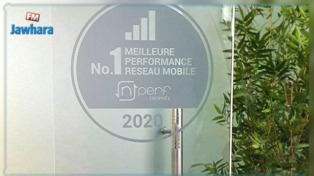 Tunisie Telecom réalise la meilleure performance sur l'Internet mobile en 2020