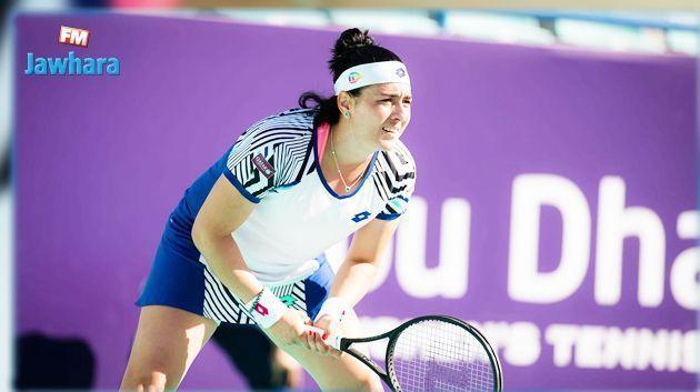 Tennis - Tournoi de Doha : Ons Jabeur affronte la russe Anna Blinkova