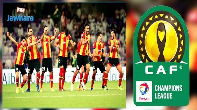 Espérance de Tunis - Zamalek : La liste des 23 joueurs espérantistes convoqués