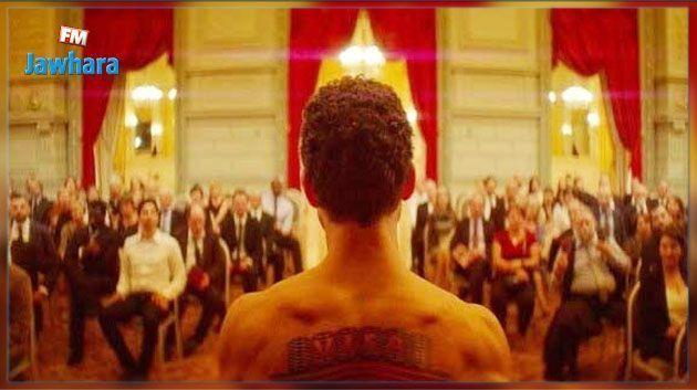 Oscars 2021: Le film tunisien