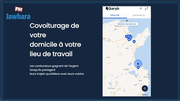 L'application Qaryb qui révolutionne la mobilité urbaine