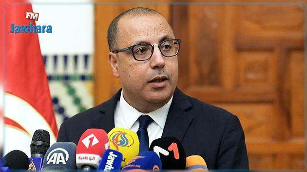 Hichem Mechichi annonce la création d'un fonds de solidarité