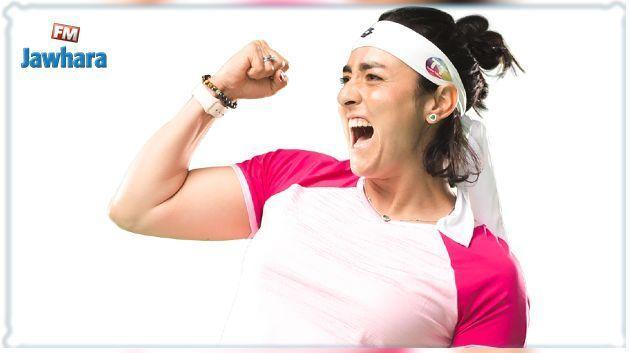 WTA - Charleston: Ons Jabeur en quarts de finale face à la Japonaise Hibino