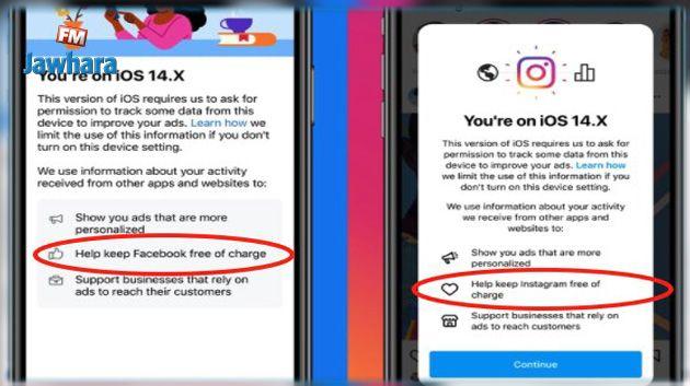 Pour convaincre les utilisateurs de se faire pister sur iPhone, Facebook menace de devenir payant