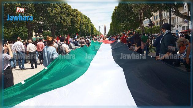 Manifestation de soutien au peuple palestinien, place de la Kasbah à Tunis