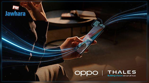 OPPO s'associe à THALES pour la première eSIM au monde compatible 5G SA