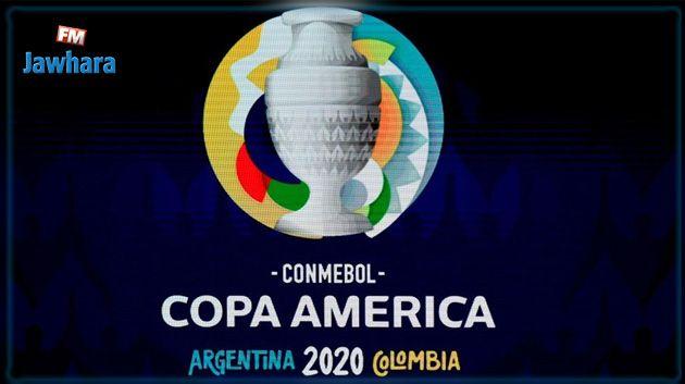 La Copa America retirée à l'Argentine deux semaines avant la compétition