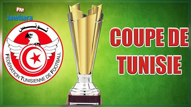 Coupe de Tunisie : programme des quarts de finale