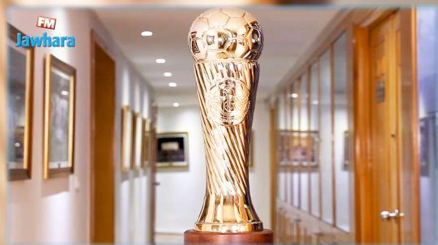 Coupe de Tunisie - Quarts de finale : Désignation des arbitres