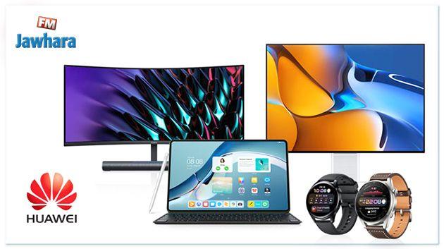 Huawei lance une nouvelle gamme de produits d'expérience « Super Device » à l'échelle mondiale