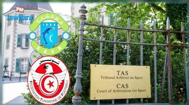 Affaire CS Chebba - FTF : Le TAS annule la suspension du club