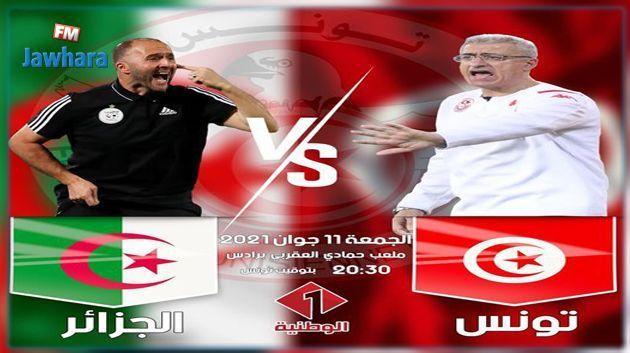 Aujourd'hui : La sélection nationale affronte son homologue algérienne en amical