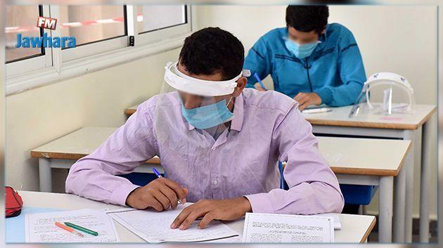 Baccalauréat 2021 : Des mesures exceptionnelles pour les bacheliers testés positifs