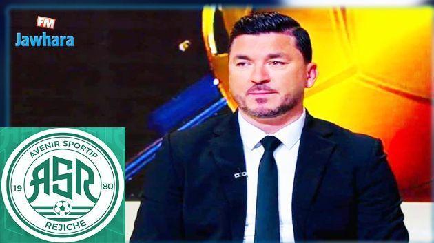 Officiel : Issam Merdassi, nouvel entraineur de l'AS Rejiche