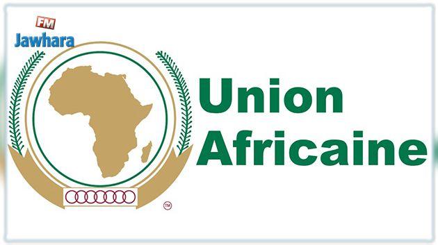 L'Union africaine dit suivre de près la situation en Tunisie