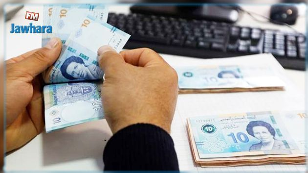 Retrait d'importantes sommes d'argent après les décisions du président de la République