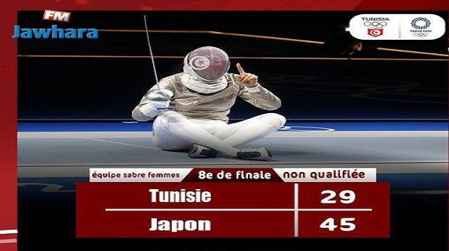 JO Tokyo 2020 - escrime (sabre féminin par équipe): La Tunisie battue par le Japon