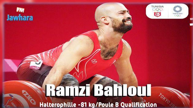 JO 2020- Haltérophilie- qualifs Groupe B: Ramzi Bahloul termine à la quatrième et dernière place