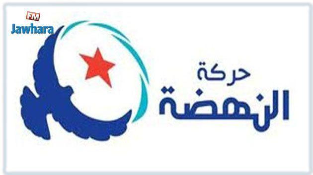 Des jeunes appartenant au mouvement Ennahdha réclament la dissolution immédiate du bureau exécutif du parti